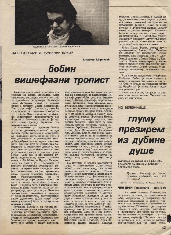Bobin visefazni trolist 1978 - Ljubinak Bobic 1