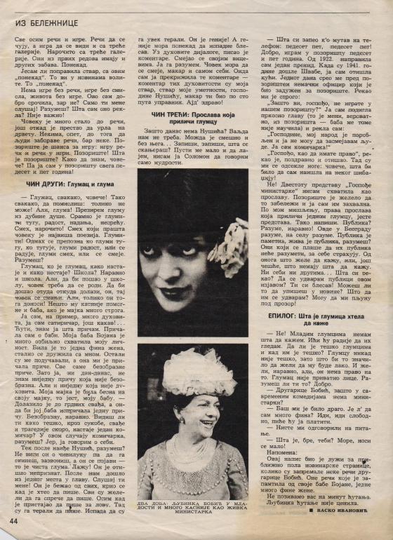 Bobin visefazni trolist 1978 - Ljubinak Bobic 2