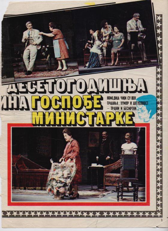 Desetogodisnja vladavina gospodje ministarke Ljubinka BOBIC 19742