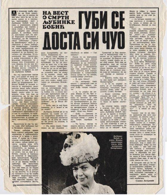 Gubi se dosta ci cuo 1978 Ljubinka Bobic