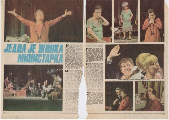 Jedna je Zivka ministarka - Ljubinka BOBIC 1974