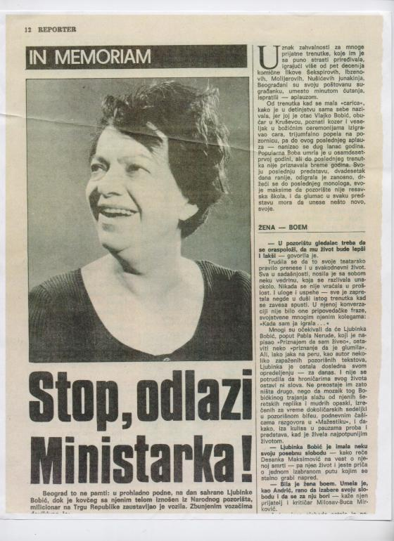 Stop odlazi Ministarka 1978 1 Ljubinka Bobic
