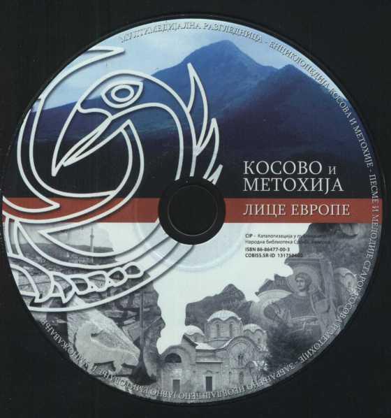 KOSOVO lice evrope