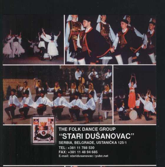 KUD Stari Dusanovac 1