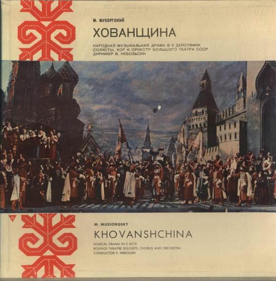MUSSORGSKY Khovanschina 1