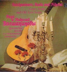 RADA I NIKOLAI VOLSANINOV 1981a