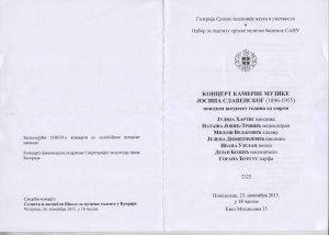 Koncert kamerne muzike JOSIPA SLAVENSKOG a program