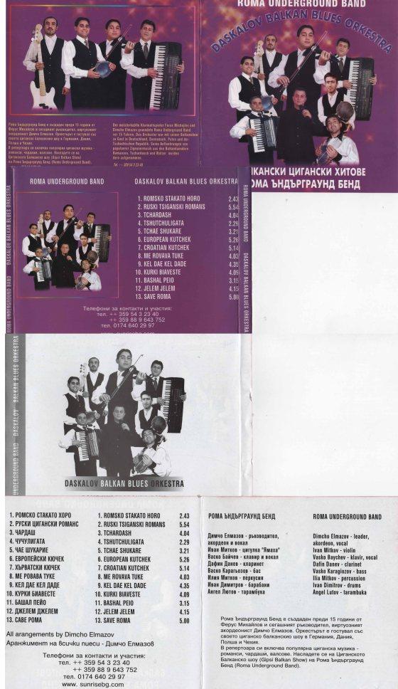 daskalov-balkan-blues-orkestra